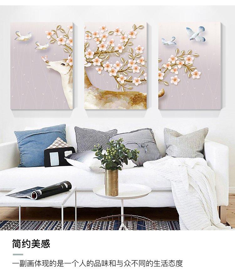 家有福鹿 北欧风客厅挂画麋鹿沙发背景墙无框装饰画