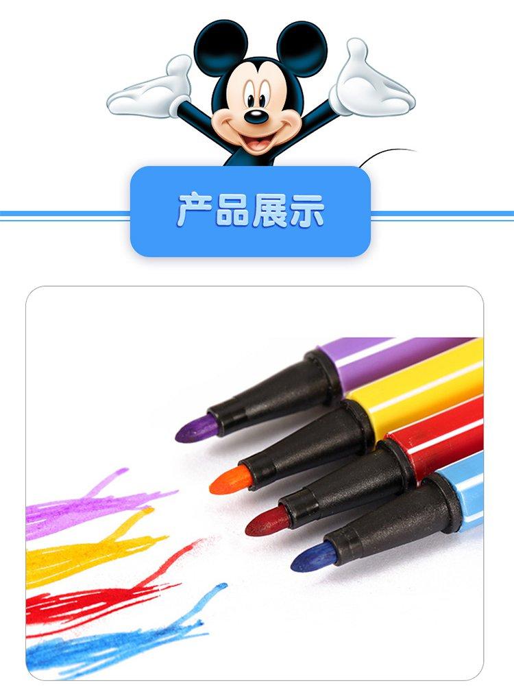 迪士尼24色水彩笔可水洗水彩笔学生男女童儿童彩色笔画笔套装