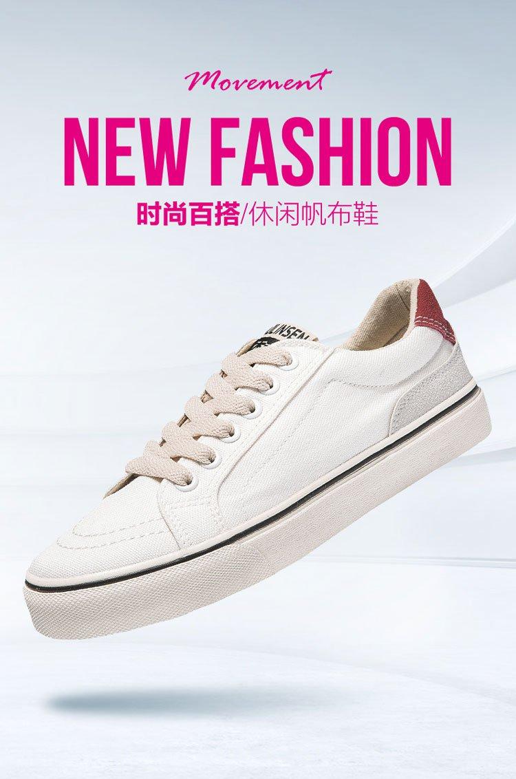舒适柔软 简约女鞋 情侣款休闲板鞋帆布鞋