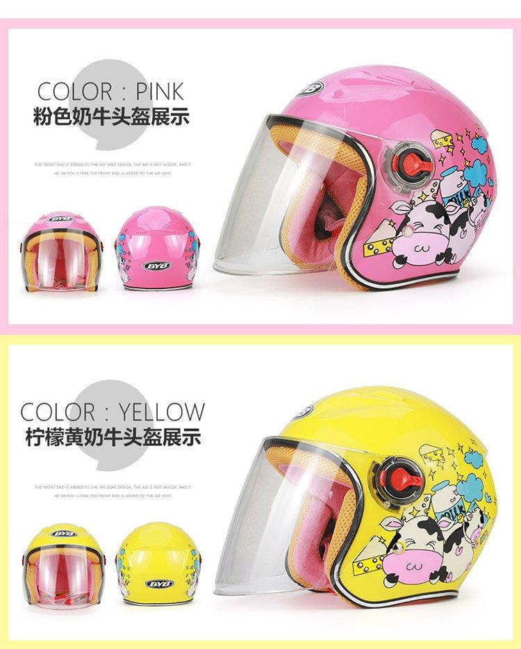 儿童头盔电动车摩托车头盔男女小孩宝宝卡通可爱四季半盔安全帽