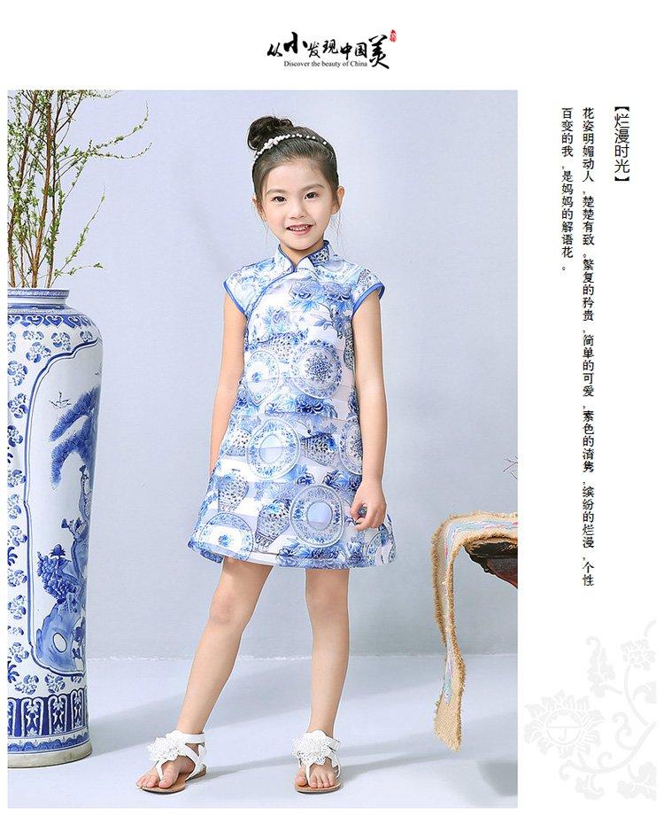 布布发现夏女童青花瓷旗袍中大童女孩中国风表演服连衣裙