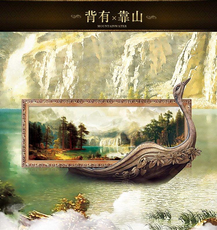 聚宝盘 欧式长幅画山水画横版壁画沙发背景墙卧室挂画客厅装饰画