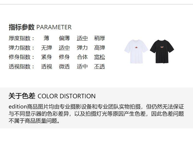 蝙蝠刺绣宽松圆领短袖t恤