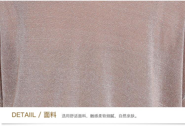 [限时直降,原唯品价¥119]圆领短袖休闲百搭收腰修身时尚女款针织t恤