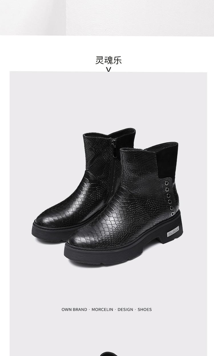 英伦风女短靴蛇皮纹机车工装女靴chic街头百搭厚底增高显瘦马丁靴靴子