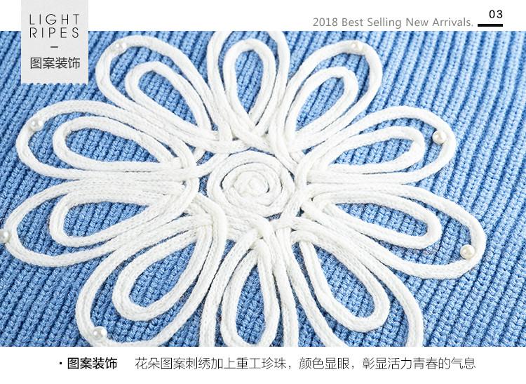 2018冬装简约时尚上衣花朵图案刺绣重工珍珠宽松显瘦女式圆领套头长袖