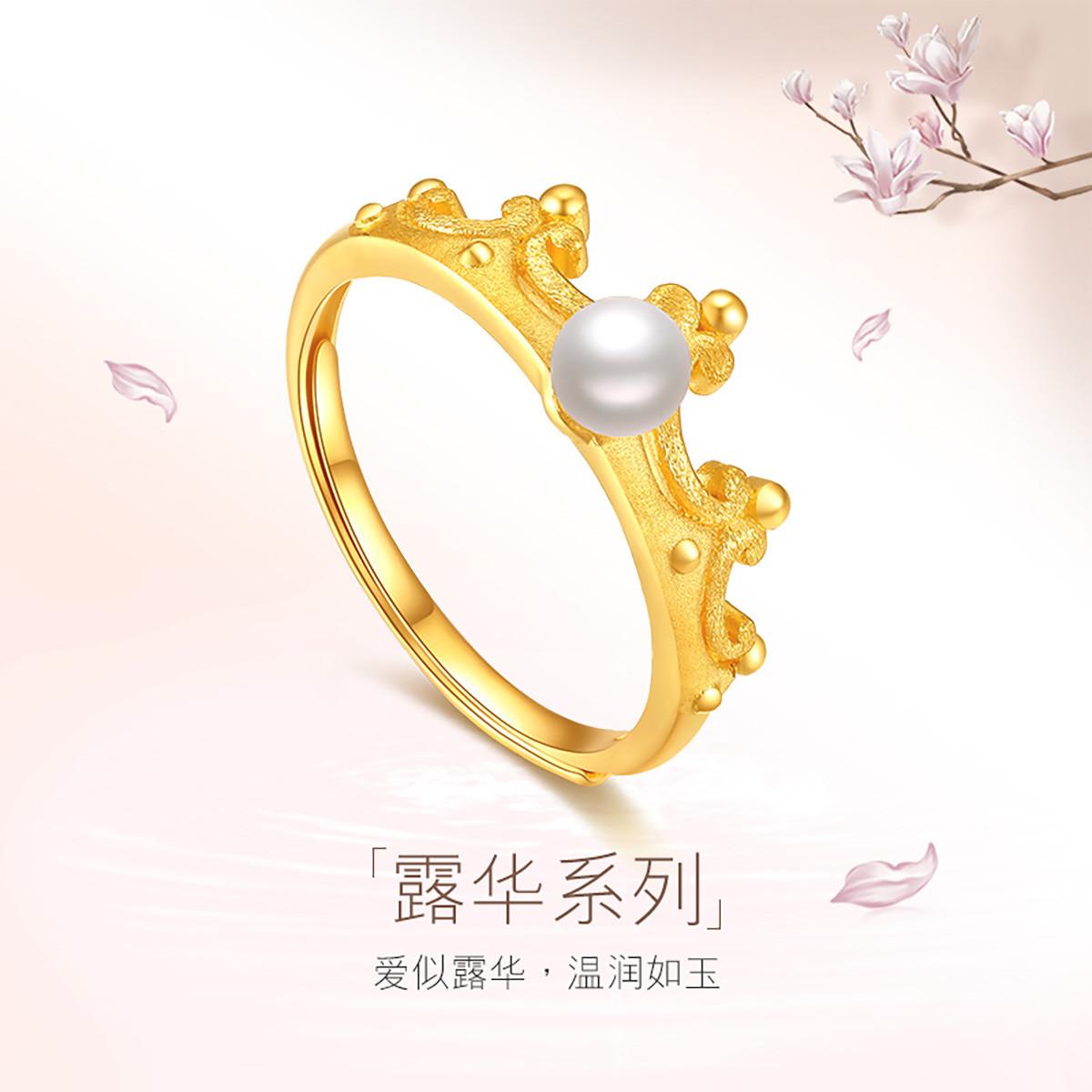 谢瑞麟TSL谢瑞麟 足金时尚皇冠珍珠黄金戒指X4042