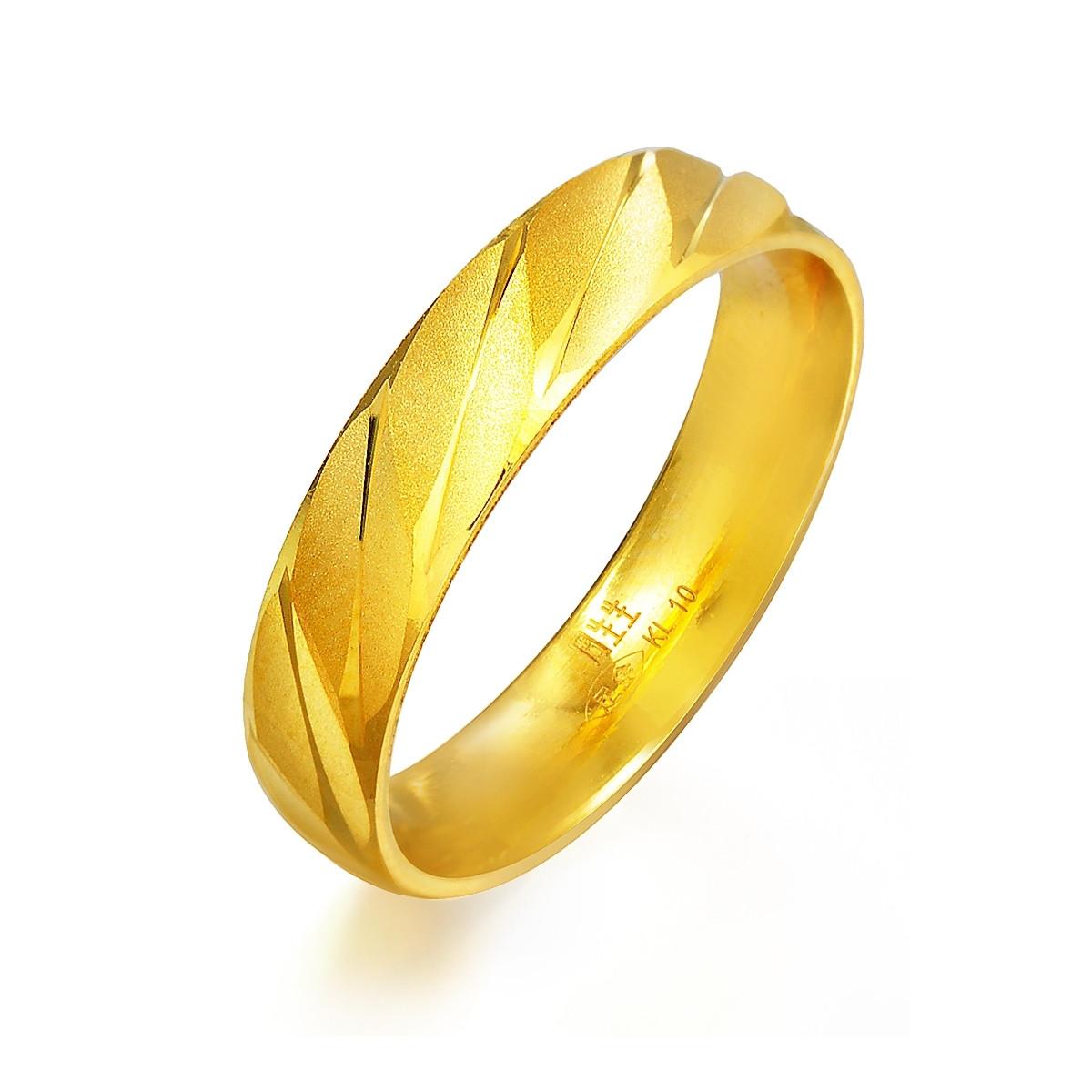 周生生周生生黄金足金精工款戒指结婚送礼戒指对戒C78208r如图