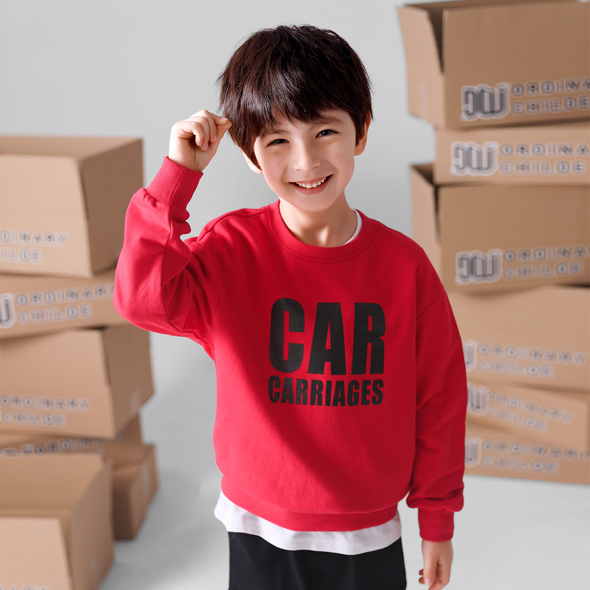 多多家童装2020春装新款中大童字母男童卫衣长袖圆领儿童休闲上衣8056YWHSP