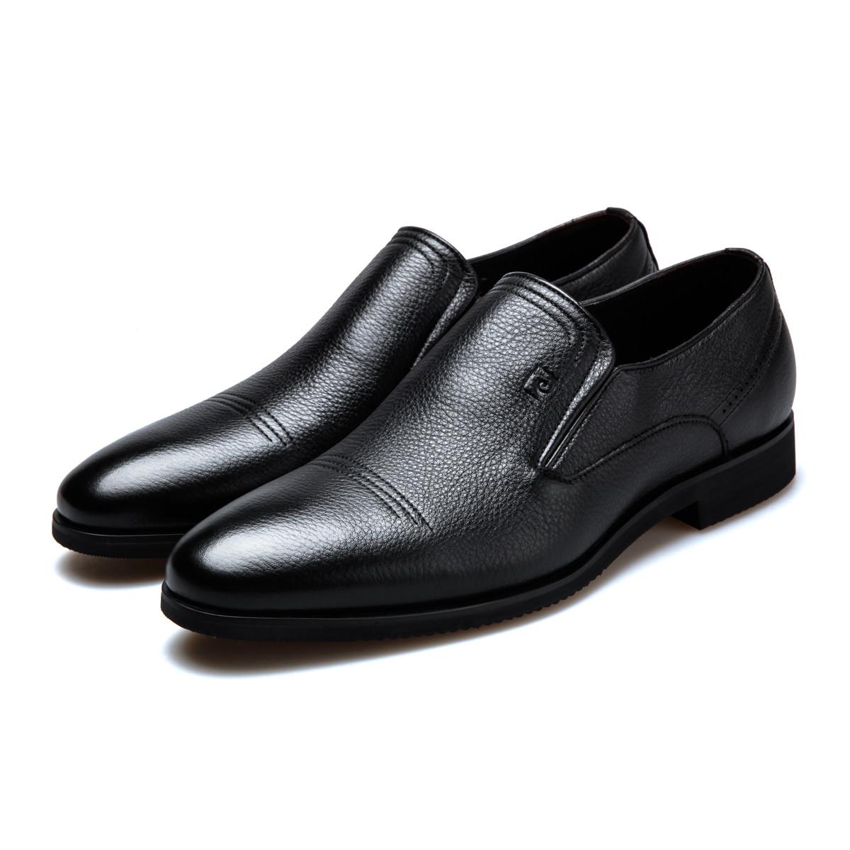 皮尔·卡丹2019秋新品柔软摔纹牛皮按摩底套脚真皮皮鞋男商务鞋男士皮鞋P8301K162432A00