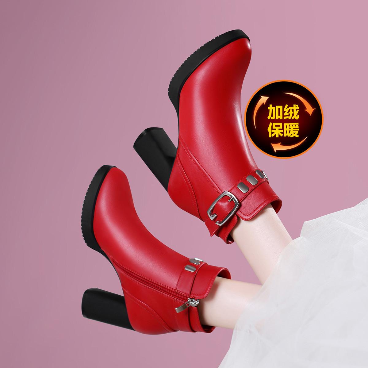 莱卡金顿时尚秋冬加绒粗跟厚底防水短筒靴子女鞋女短靴A633502