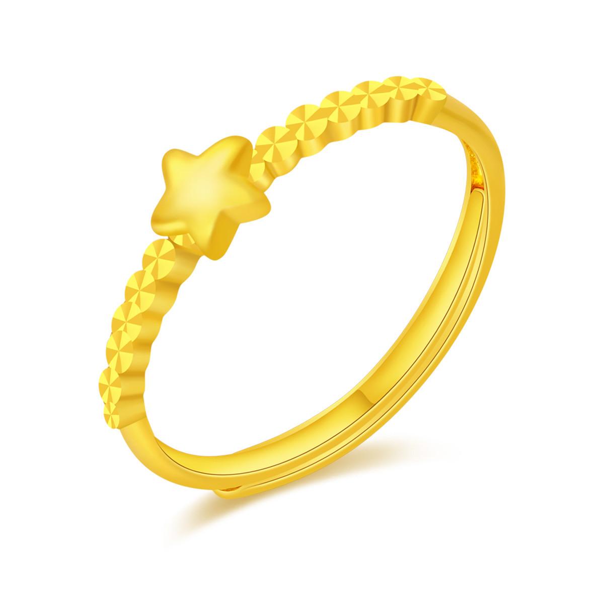 翠绿翠绿 足金星星女士黄金戒指A01000021389