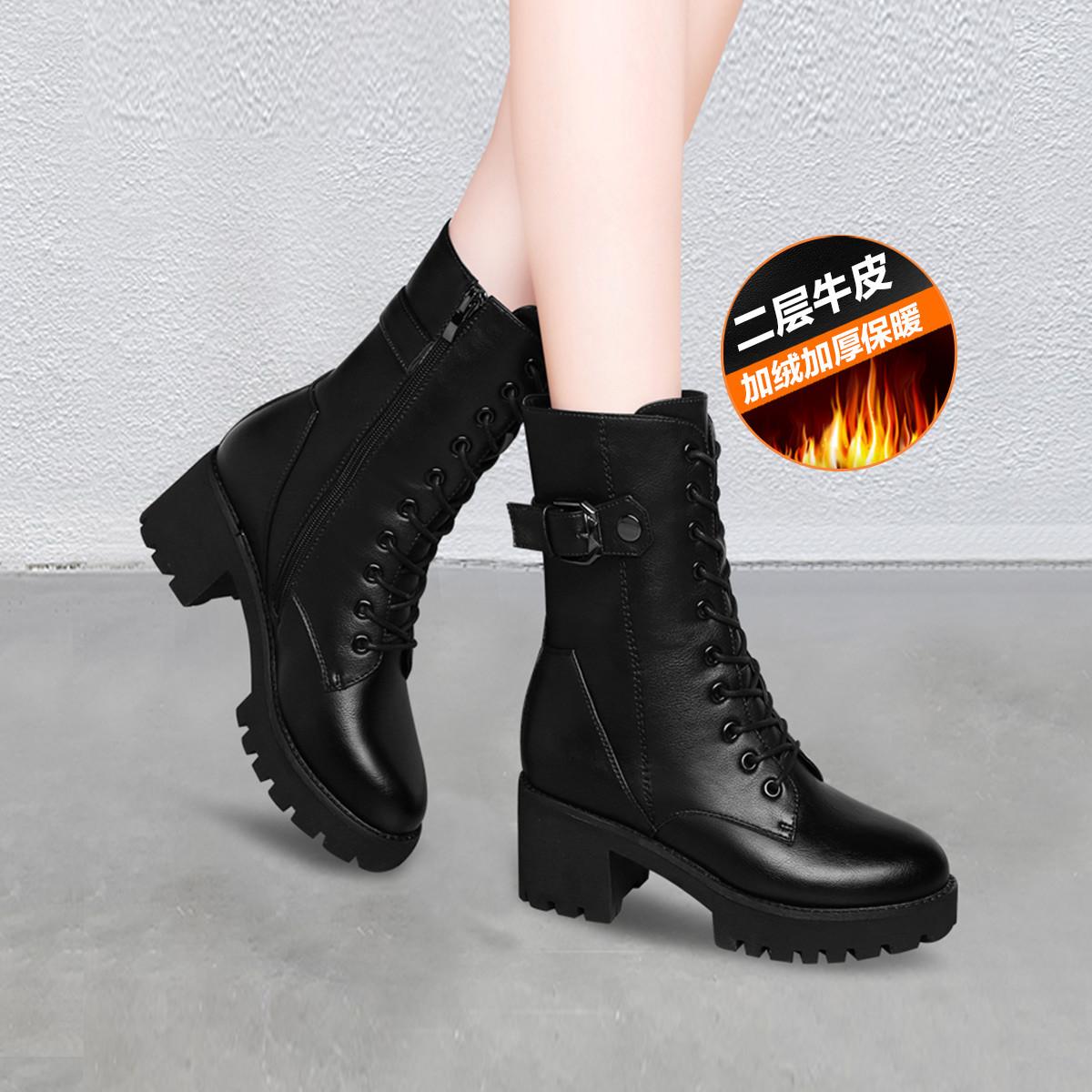 莱卡金顿19新款秋冬加绒棉靴厚底增高女鞋时尚系带短筒女靴马丁靴L2691201