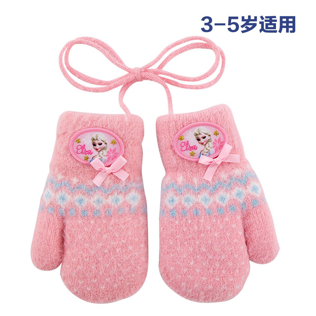 迪士尼儿童手套冬保暖加绒女童女孩卡通公主可爱小孩幼儿宝宝毛线WKH027