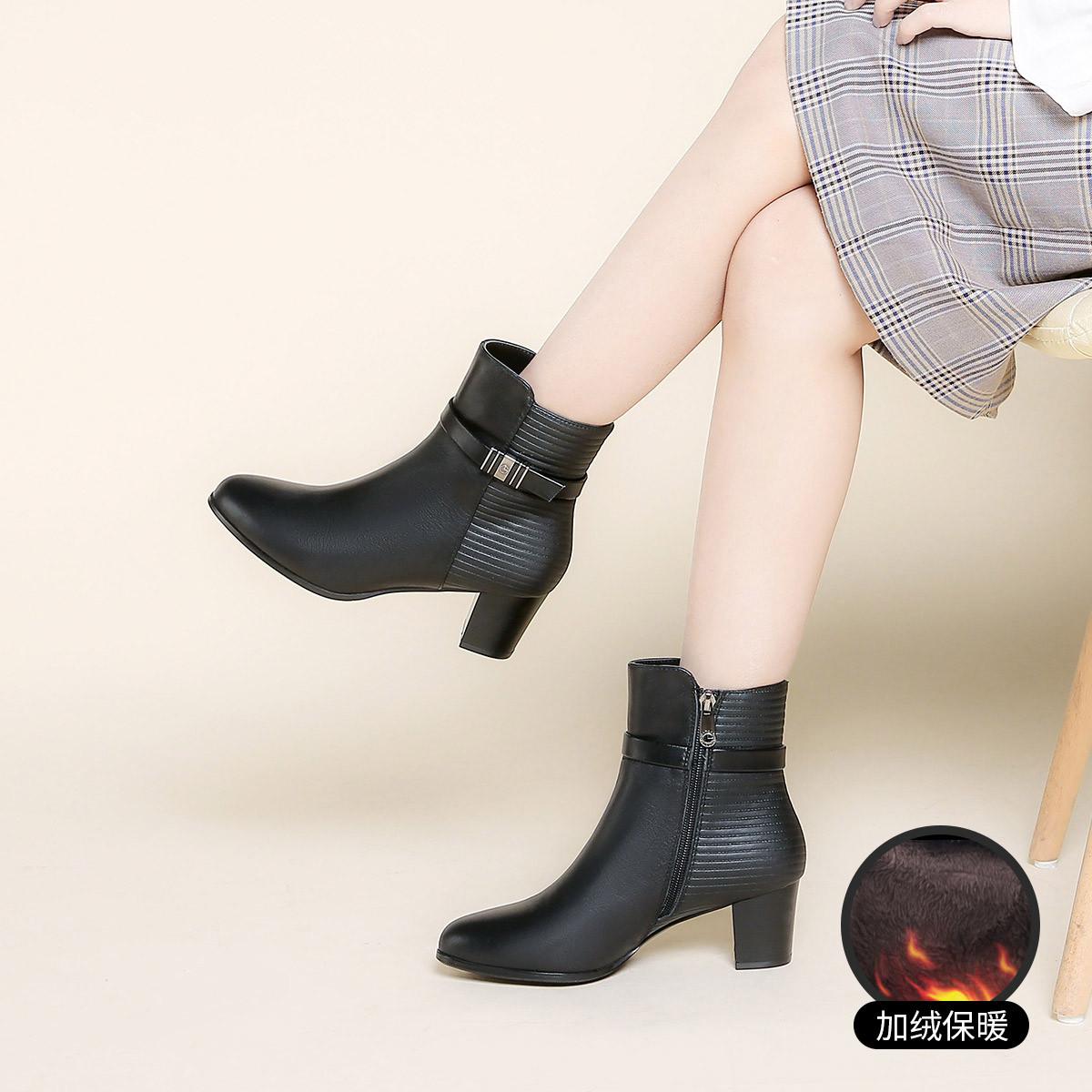 金利来冬季新款优雅保暖绒里金属扣女鞋牛皮秋冬女短靴61594012501R
