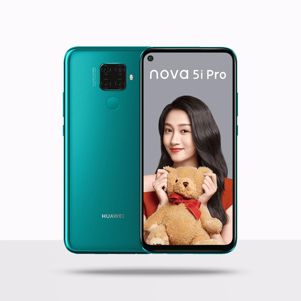 华为HUAWEI nova 5i Pro 全网通4G手机SPN-AL00C全网通8GB+256GB翡冷翠