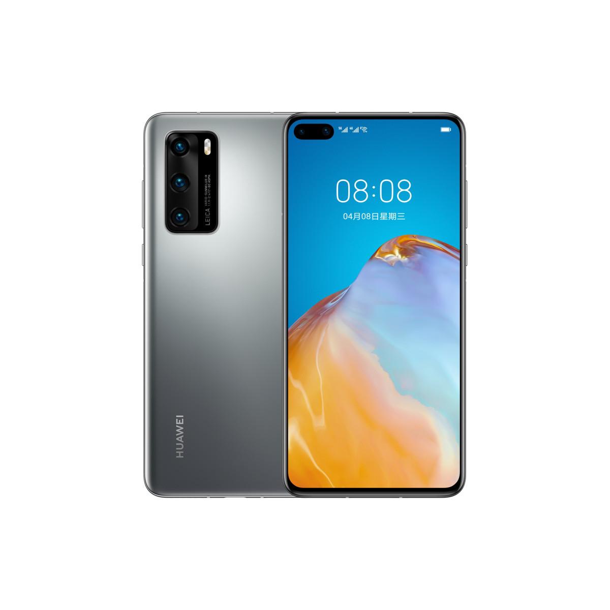 华为HUAWEI P40  全网通5G手机ANA-AN00CB全网通5G版6GB+128GB冰霜银