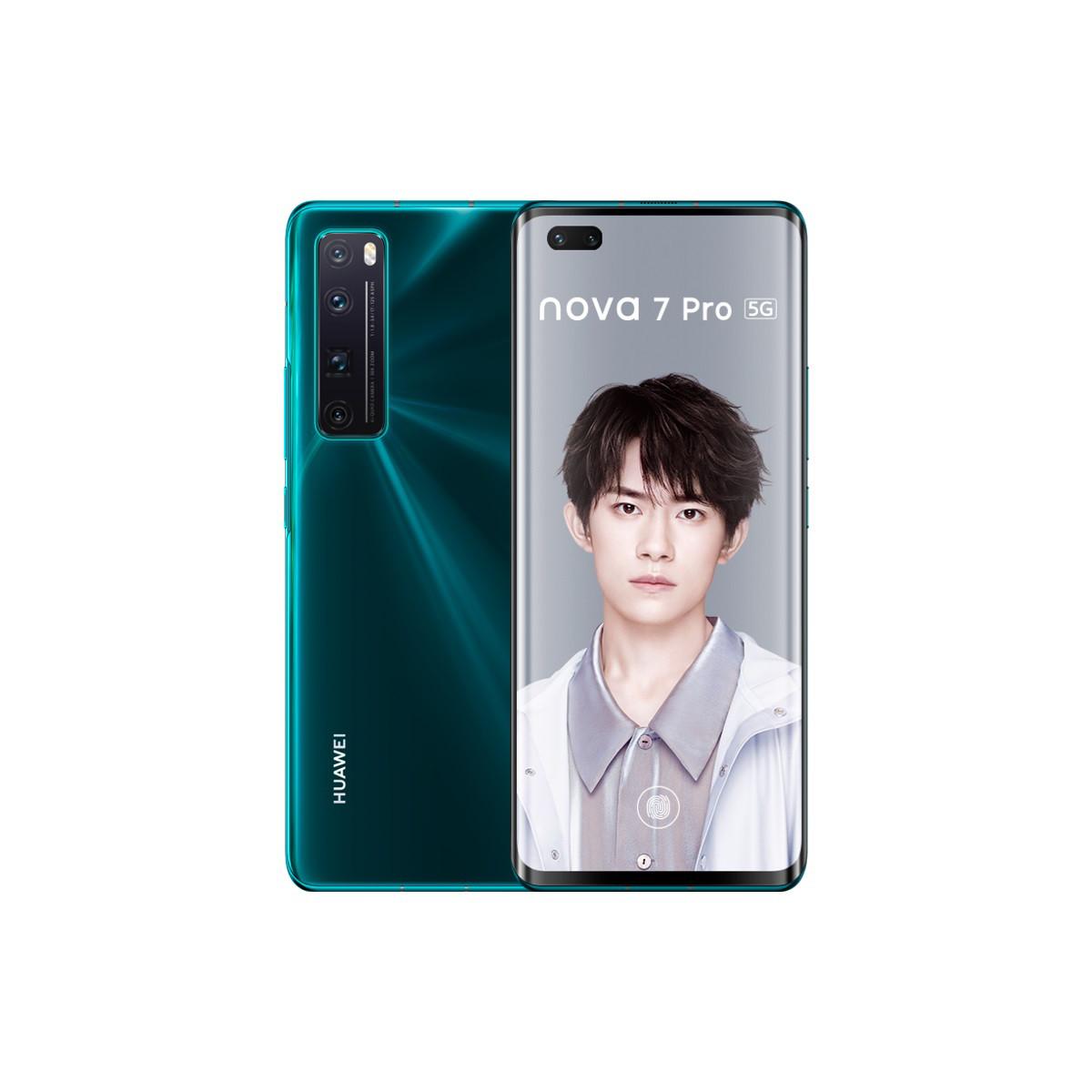 华为HUAWEI nova 7 Pro 全网通5G手机JER-AN10B全网通5G版8GB+128GB绮境森林
