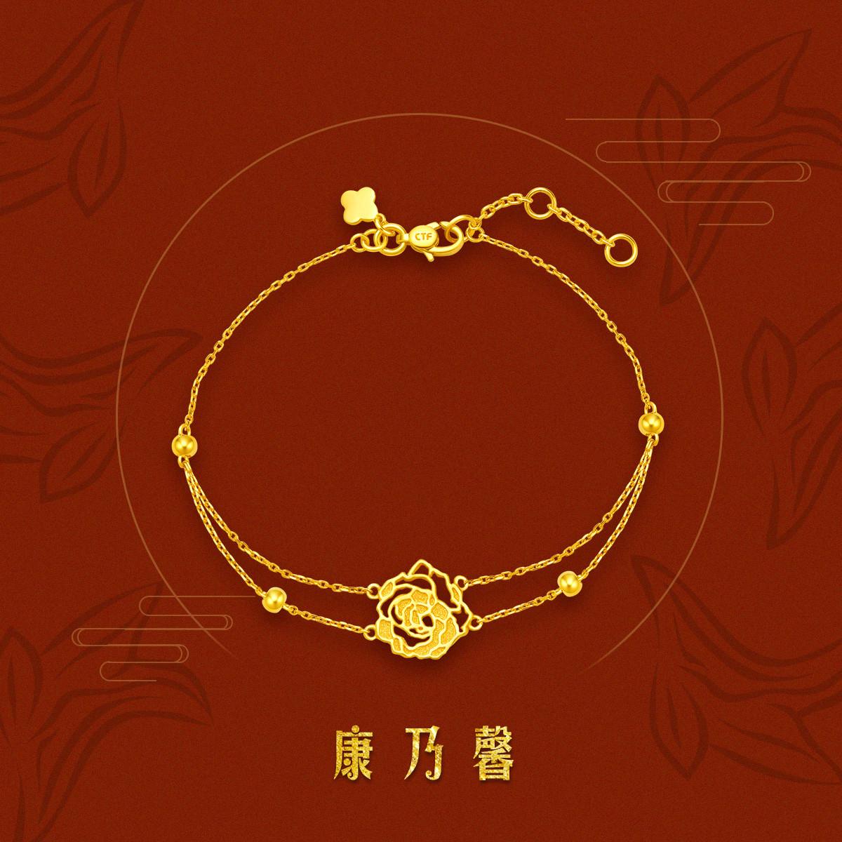 周大福周大福 康乃馨足金黄金手链F222314-A