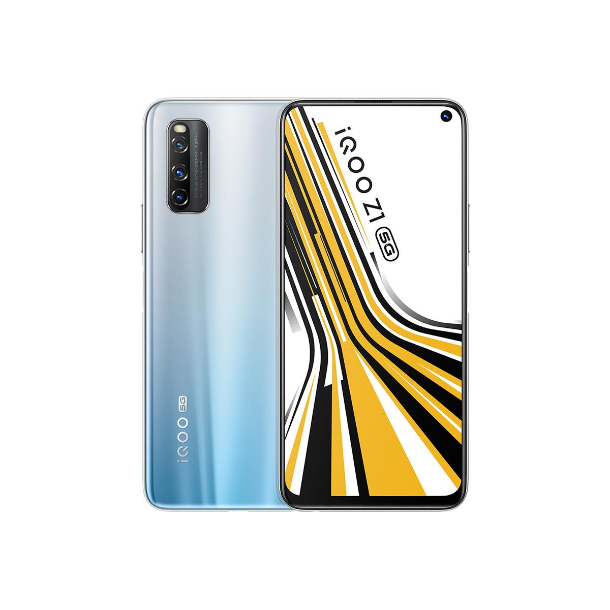 vivovivo iQOO Z1 【手环耳机套餐】游戏5g手机全网通iQOOZ1-8G-128G-星河银