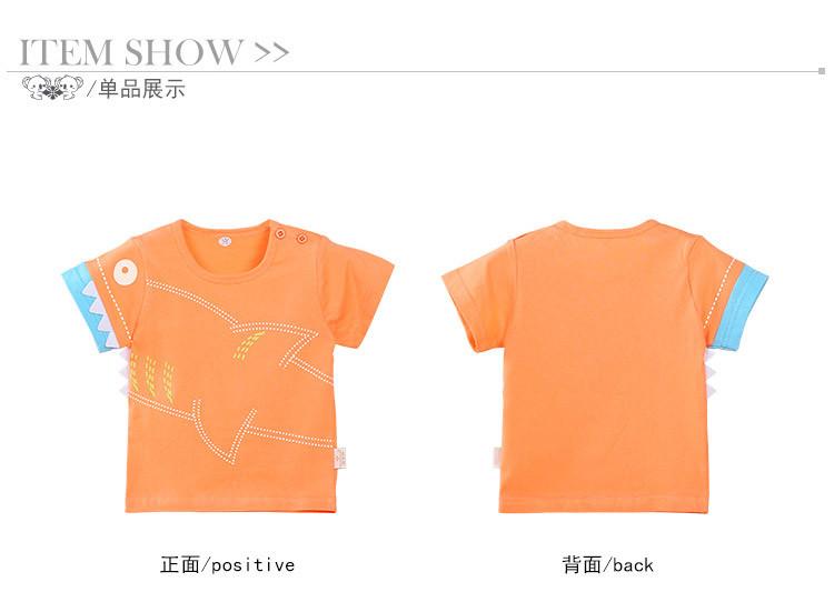 婴童浅橙萌萌小鲨鱼短袖t恤