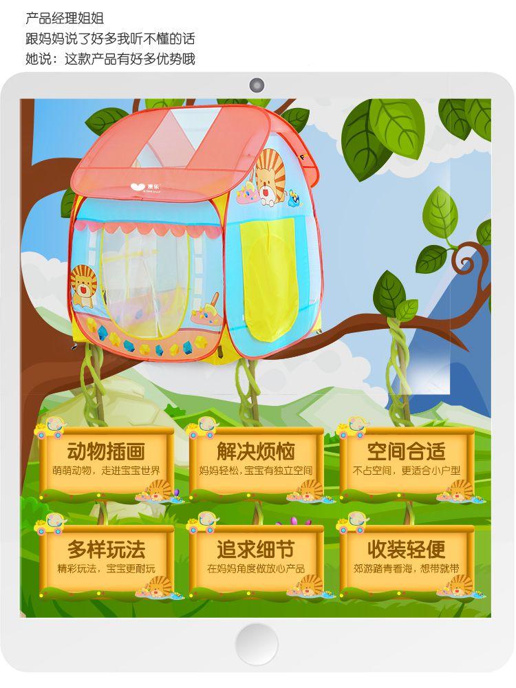 澳乐宝宝的室内游乐园玩具专场 澳乐可折叠寻宝卡通房子帐篷 隧道筒