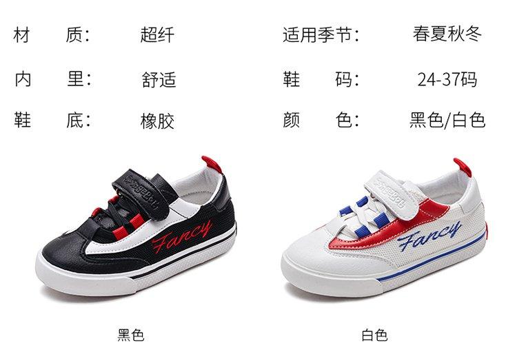 海绵宝宝炫酷字母厚底魔术贴女童板鞋(24-37)