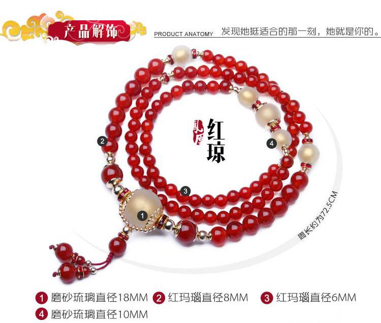 凤凰涅磐 红琼 原创设计时尚民族风红玛瑙老琉璃两用链