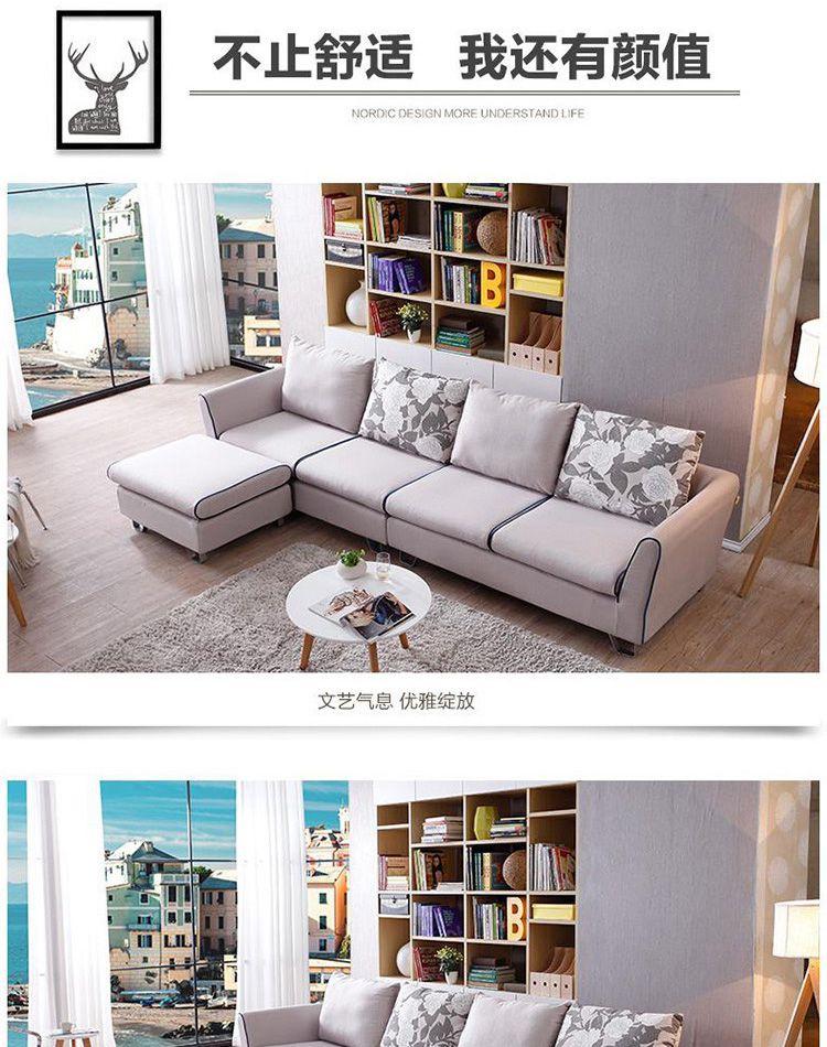 时尚布艺沙发 小户型客厅 爱茉莉