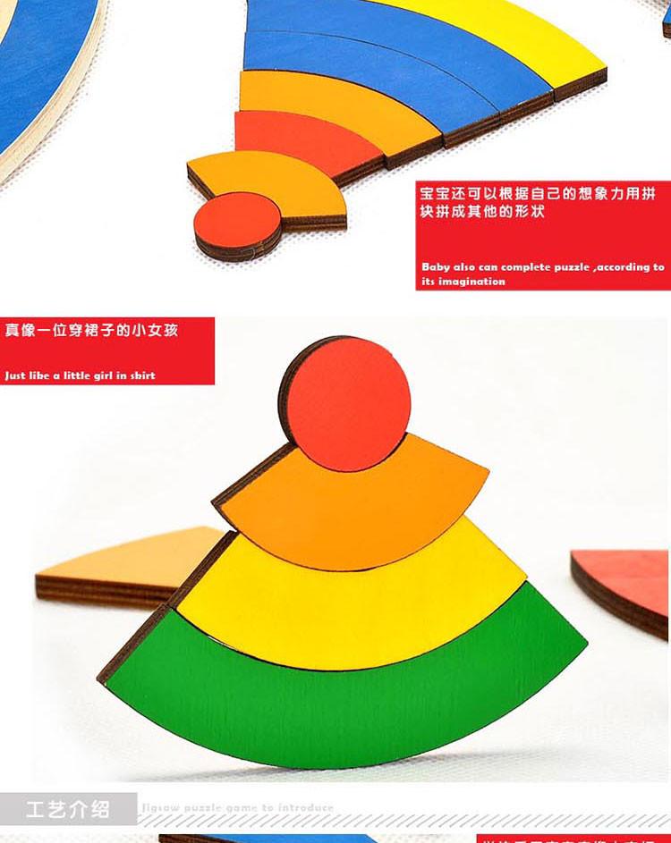 外国宝宝喜爱的益智玩具专场德国goki早教益智拼图29