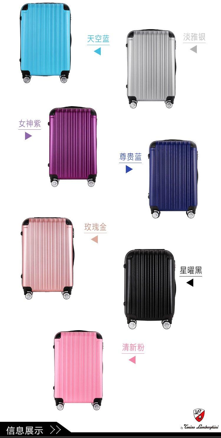时尚旅行箱哑光磨砂拉杆箱防碰撞包角万向轮2018年新款密码箱行李箱