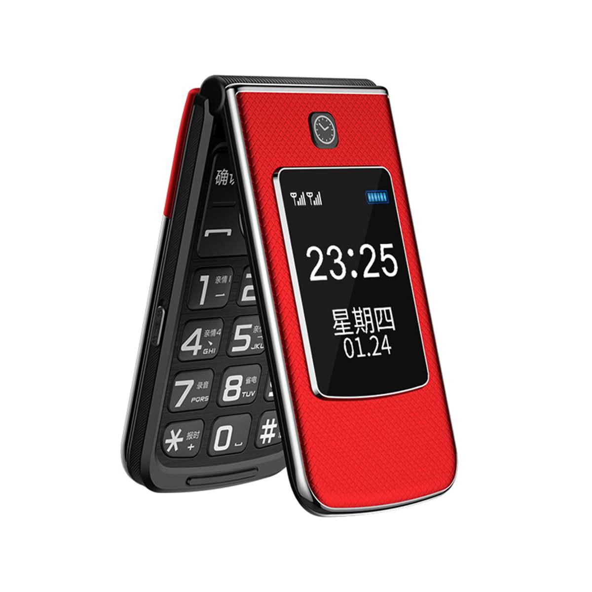 中兴守护宝 L6 移动/联通2G 双屏翻盖老人手机 大声音大字体老年机守护宝L6-典雅红
