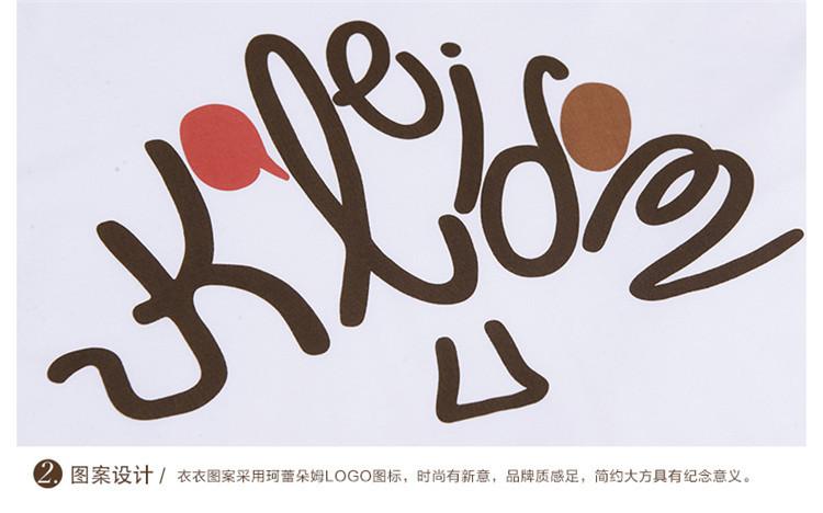 logo logo 标志 设计 矢量 矢量图 素材 图标 750_468
