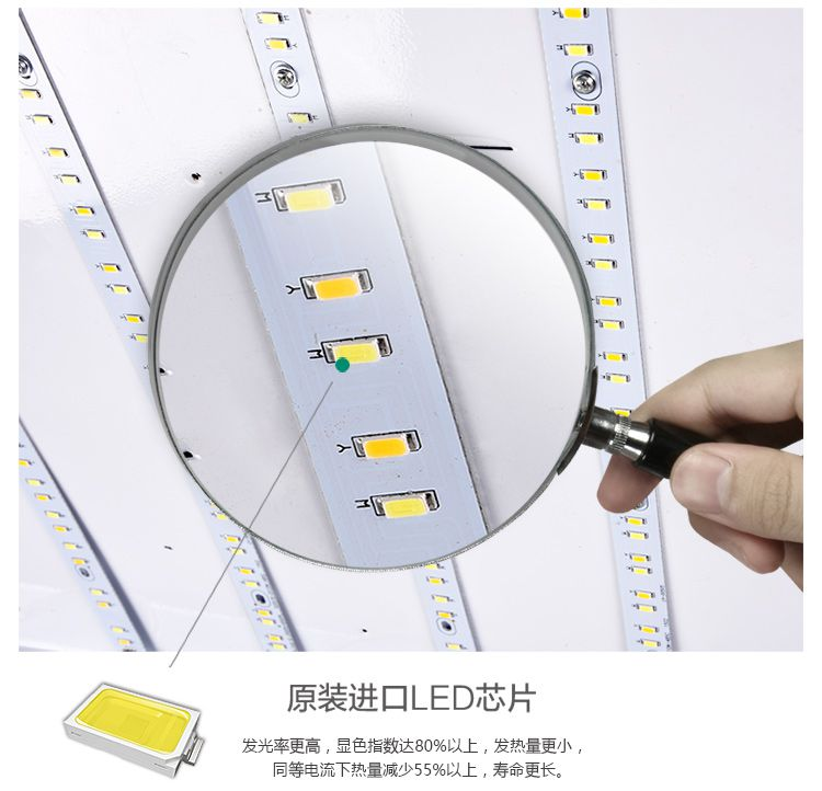 led吸顶灯24w(含光源) 赠送遥控器