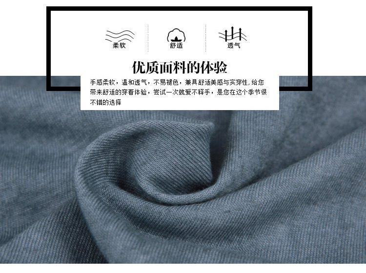 英文印花男款户外t恤宽松版型靛蓝