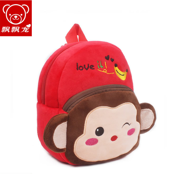 可爱儿童红色猴子书包3-4岁