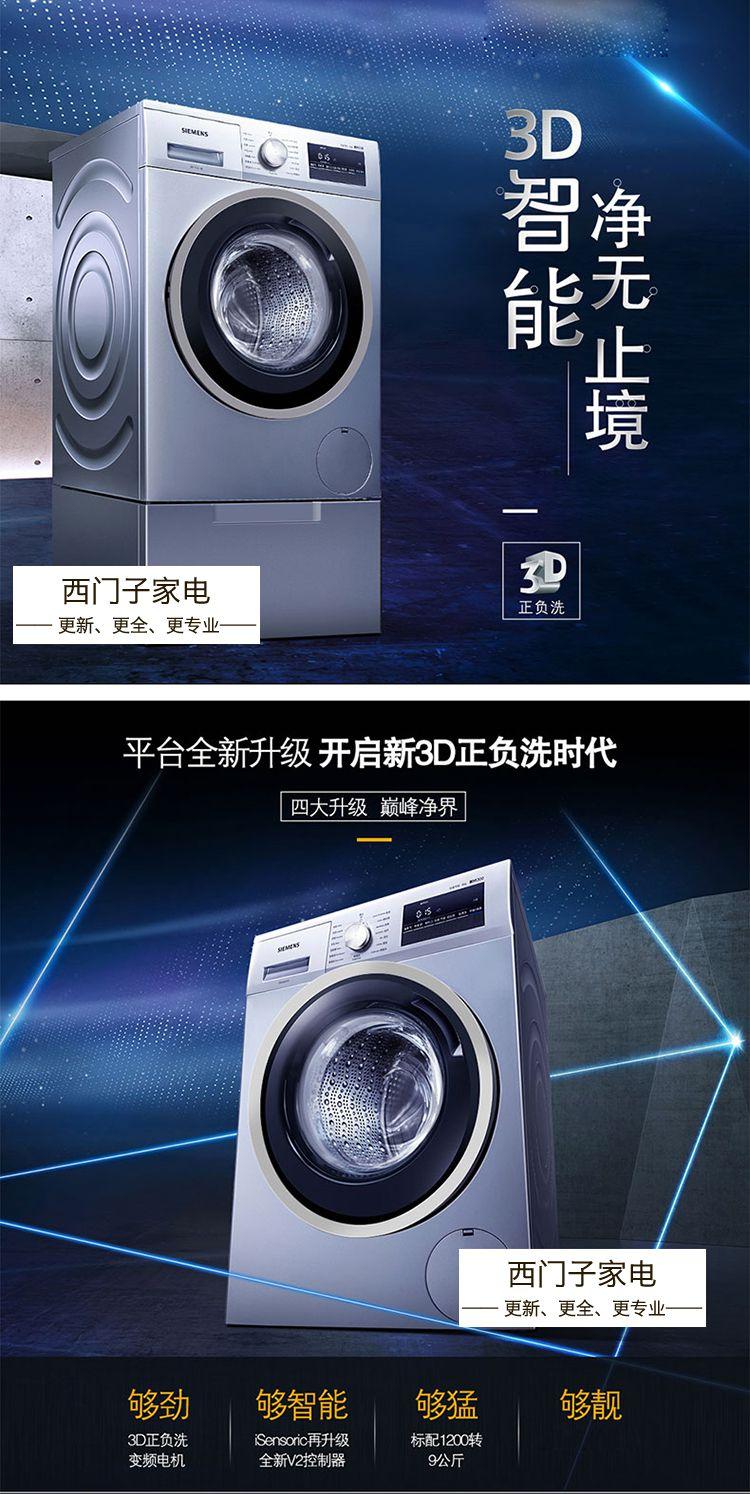 【bldc无刷电机】9公斤智能控制洗衣机