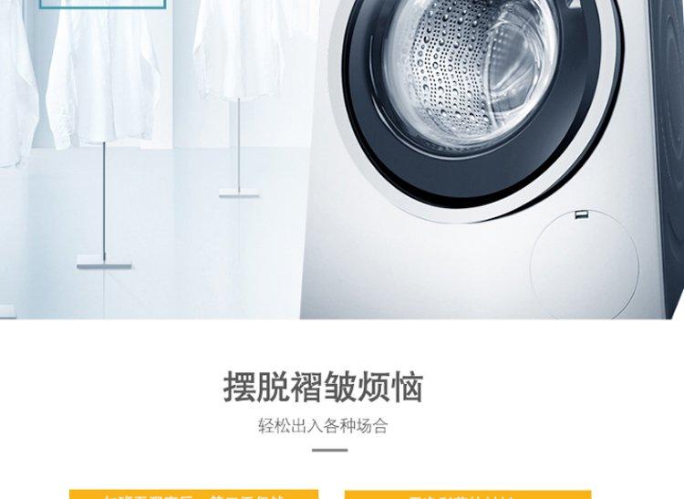 【bldc无刷电机】8公斤智能控制洗衣机