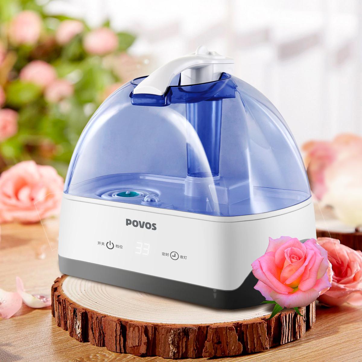 奔腾奔腾送礼加湿器5L大容量卧室婴儿家用空调房必备PW115D