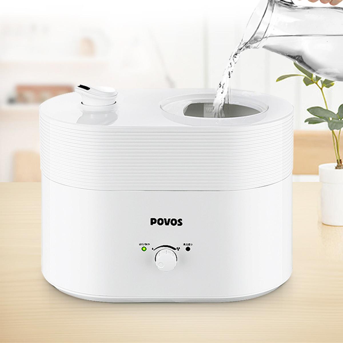 奔腾加湿器上加水省力设计3.8L连续12小时出雾奔腾PJ8002PJ8002