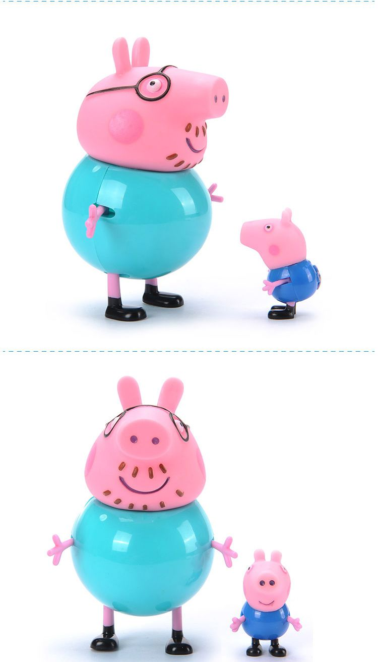 小猪佩奇玩具 玩偶公仔套装