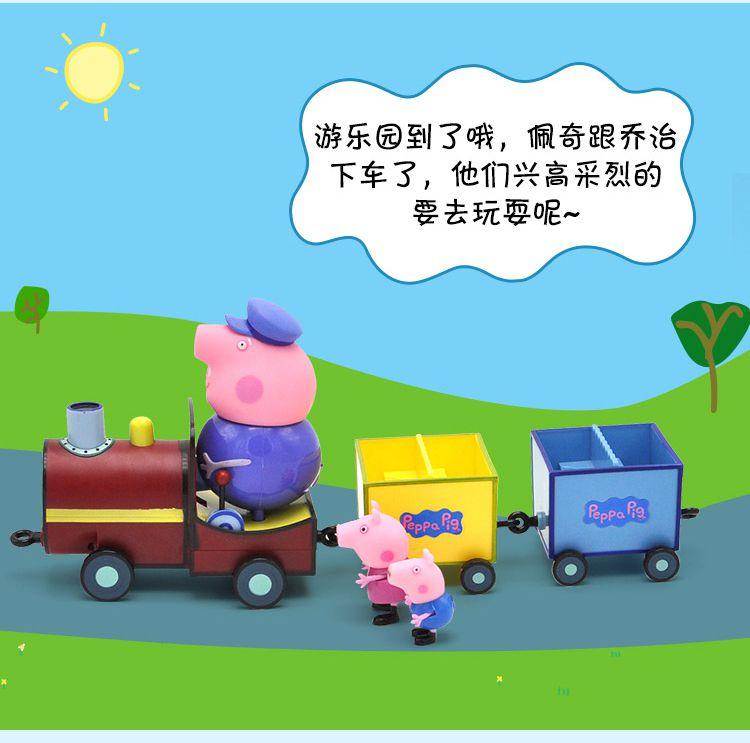 英国小猪佩奇可爱卡通玩具专场小猪佩奇peppa pig