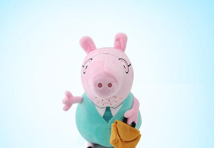 卡通动漫玩具(混合)小猪佩奇 毛绒公仔玩具 猪爸爸
