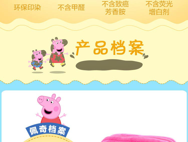 英国小猪佩奇可爱卡通玩具专场 【两件起售】小猪佩奇 卡通长方形钱