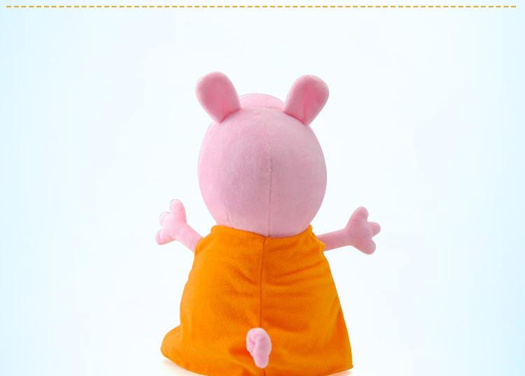 可爱小猪配齐背景图