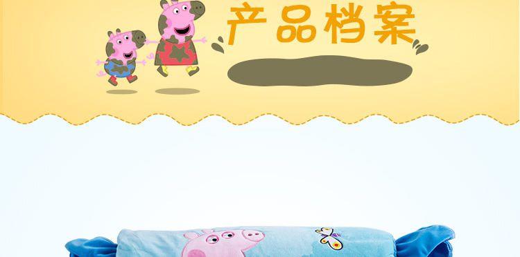 小猪佩奇 毛绒婴幼儿 蓝色糖果毯
