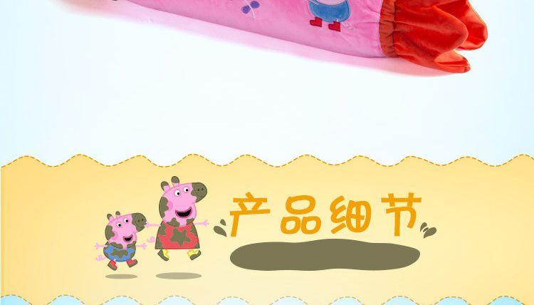 小猪佩奇 秋冬婴幼儿 粉色糖果毯