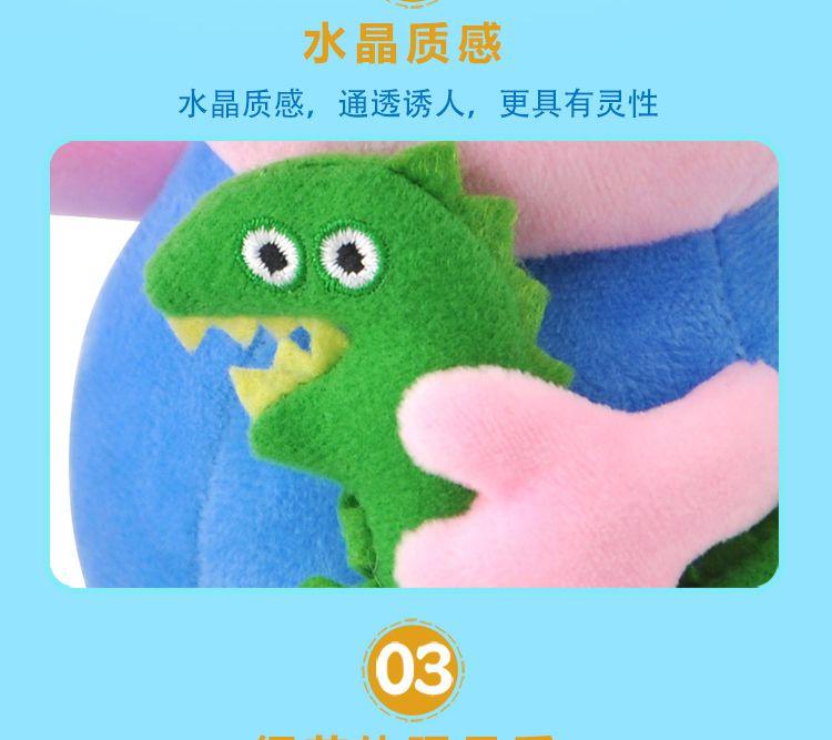 小女神萌萌哒毛绒玩具专场(混合) 小猪佩奇 毛绒一家四口 大号礼盒装