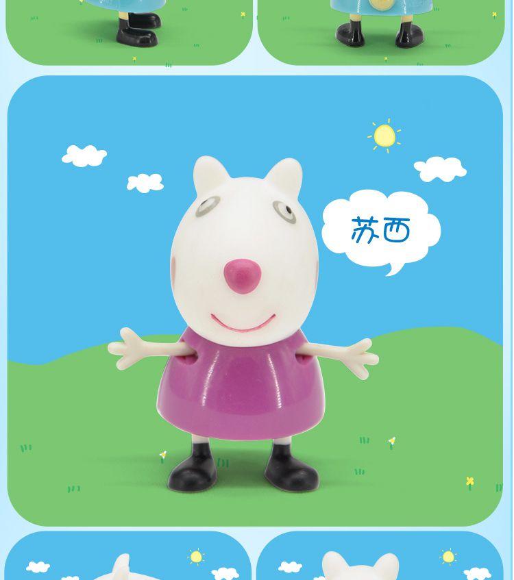 小猪佩奇 玩偶/公仔 单只装