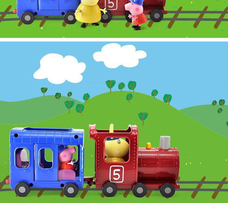 小猪佩奇 粉红猪小妹玩具 兔小姐的火车